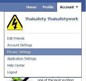 วิธีบล็อกคนที่ท่านไม่ต้องการบนเฟซบุ๊ค facebook