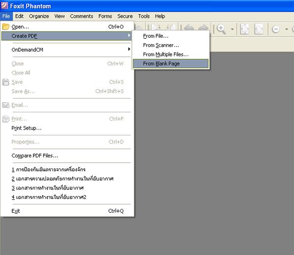 วิธีแปลงไฟล์รูปภาพ เป็นไฟล์ PDF ด้วยโปรแกรม Foxit Phantom