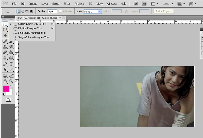 วิธีเซ็นเซอร์(sensor)ภาพด้วยโปรแกรม โฟโต้ช็อป (photoshop)