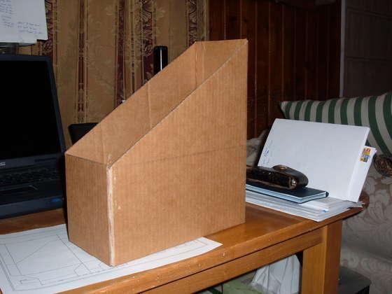 ทำกล่องใส่หนังสือ กล่องใส่นิตยสาร ด้วยกระดาษลัง